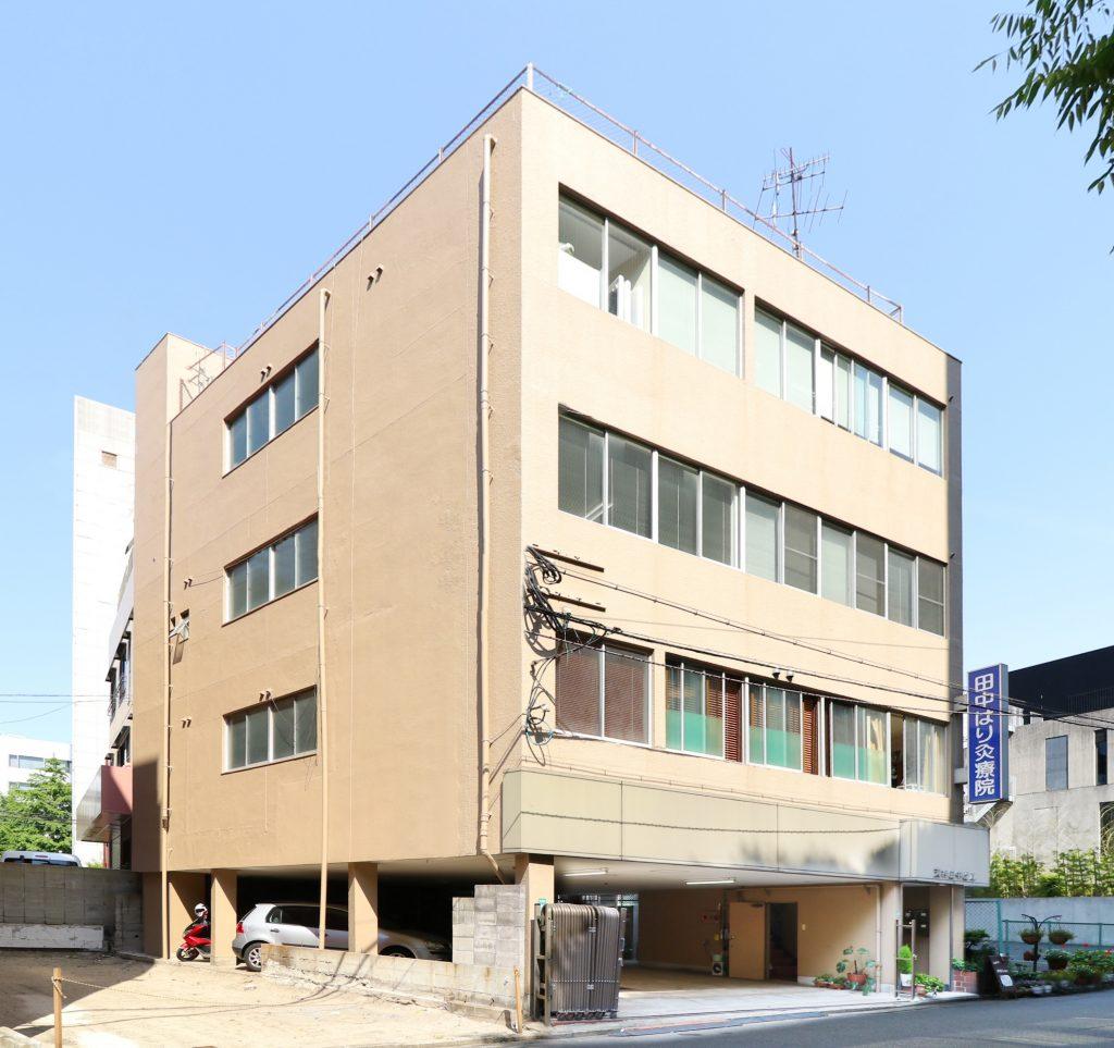 田中はり灸療院の外観写真4階の2階が鍼灸院