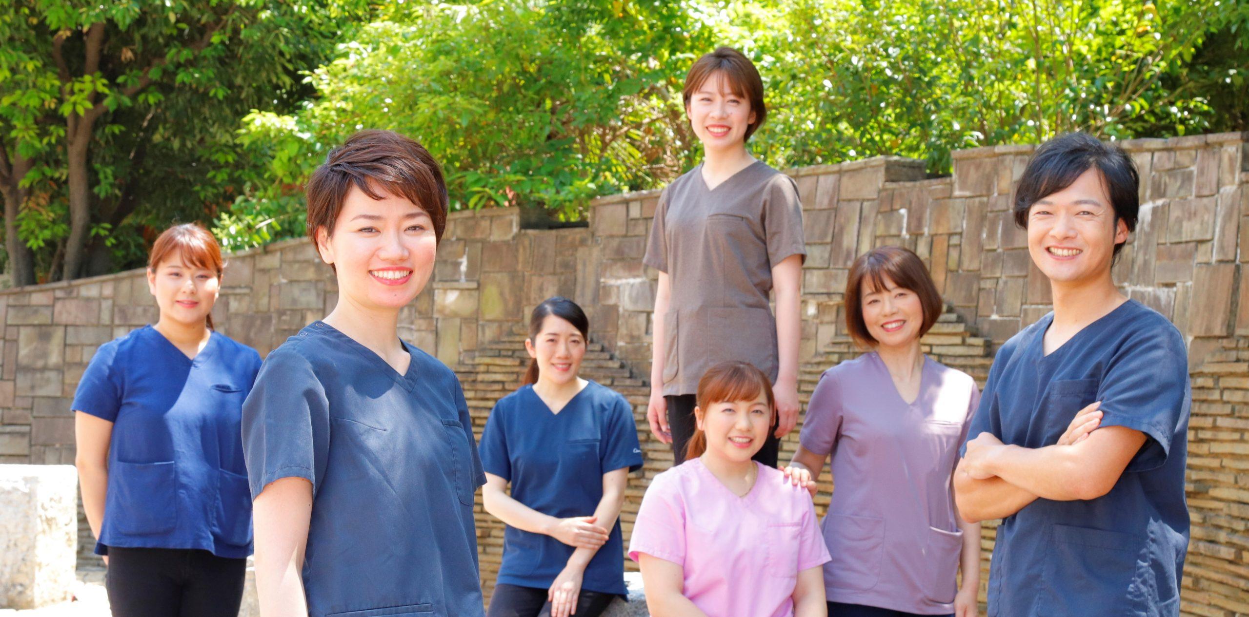 田中はり灸療院の集合写真