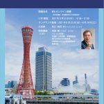 第16回日本レーザーリプロダクション学会で発表